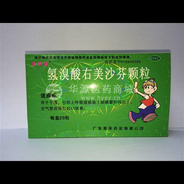 幼儿园药品袋布置图片
